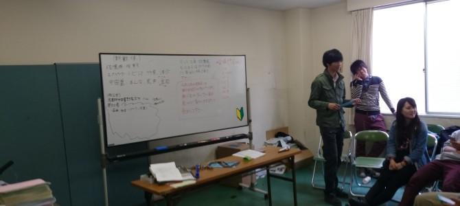 04月03日 部会報告(浜松)