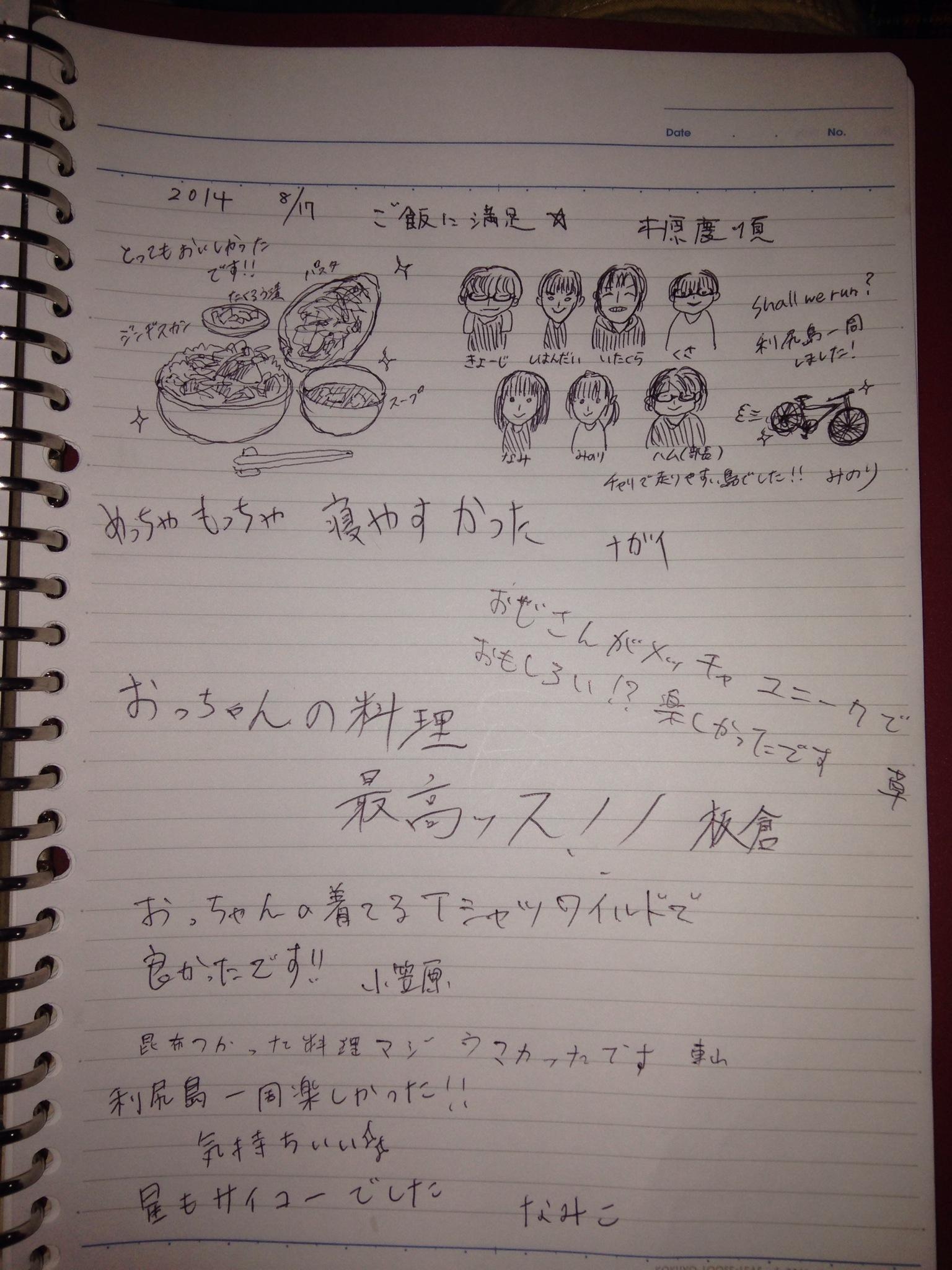IMG_7555.JPG