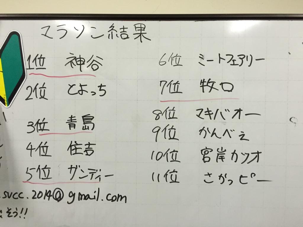 写真 2014-12-04 16 23 51