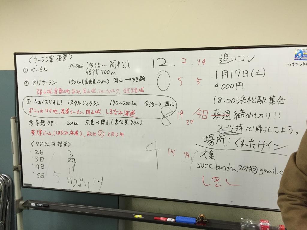 写真 2014-12-11 17 23 49