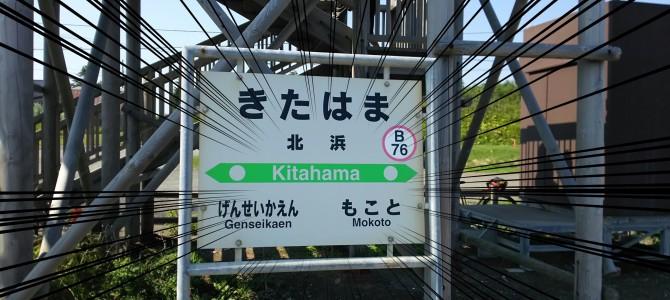 あぁ〜たまラン 7日目