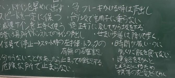 12月15日静岡部会報告