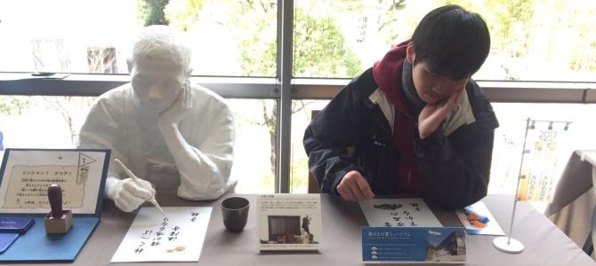 じゃラン メンバー紹介編