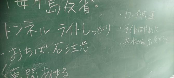 6月22日部会報告(静岡)