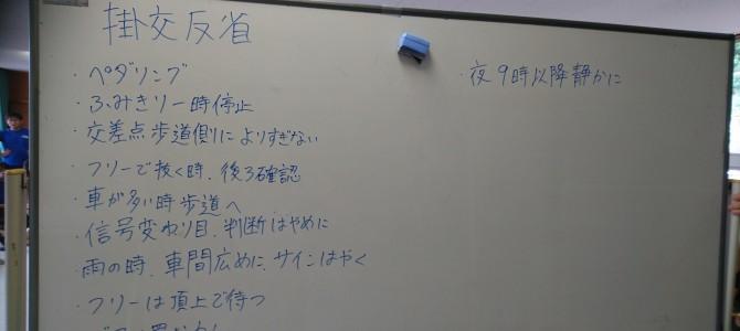 6月29日部会報告(静岡)