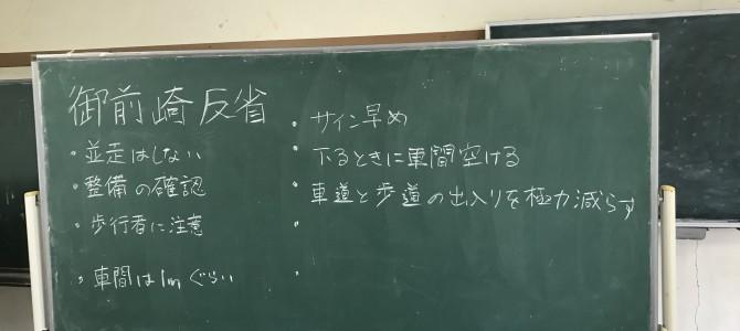 6月7日 部会報告(静岡)