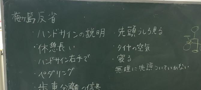 6月21日 部会報告