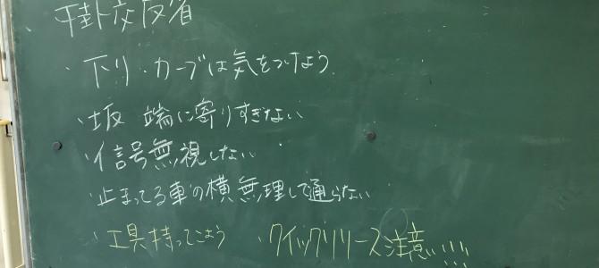 6月28日 部会報告(静岡)
