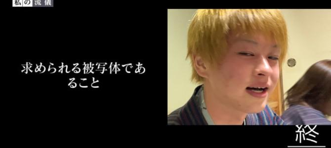 おくラン△最終日