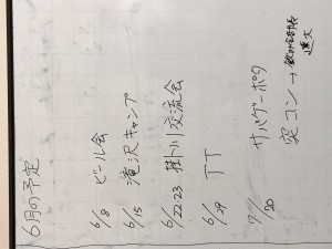 3B326EDE-D290-4821-AD25-197AAB9F57B0