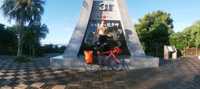 コスケの縦断最終日(9/23)